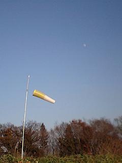20071220荒川風強い2s