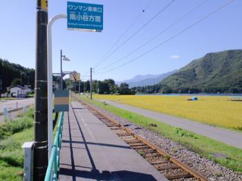 木崎湖090901