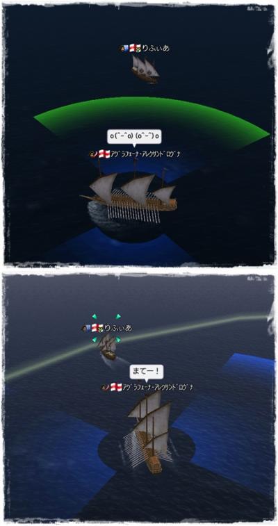 042111 りふぃあさんを洋上で・・・