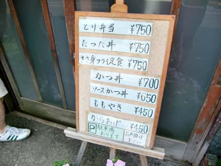 20090817_2.jpg
