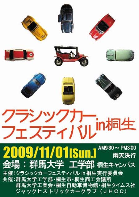 20090821_2.jpg
