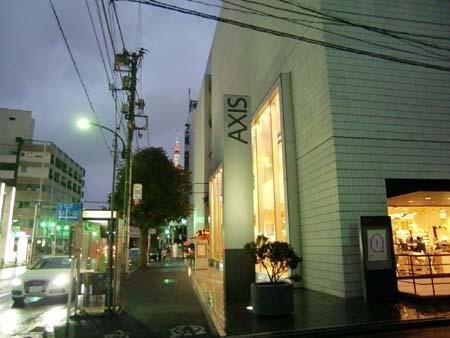 20090912_6.jpg
