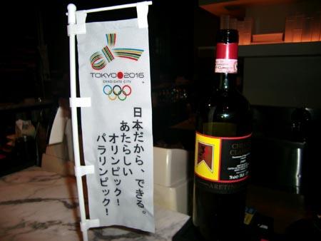 20091002_3.jpg