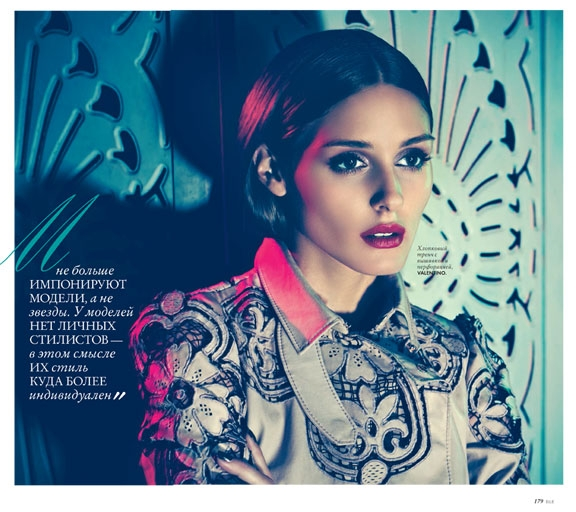 美しいです・・・オリビア・パレルモ ELLE4月号最新カバーショット!