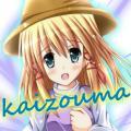 kaizouma.jpg