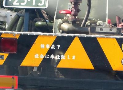 繧ウ繝斐・+・・NEC_0399_convert_20110702005025