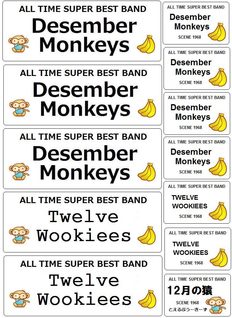 Desember Monkeys 6
