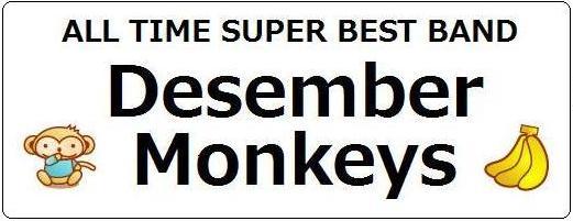 Desember Monkeys 1