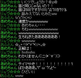 あめ講座!!
