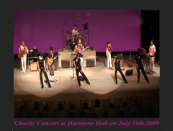 Charity Concert 2009/7/11