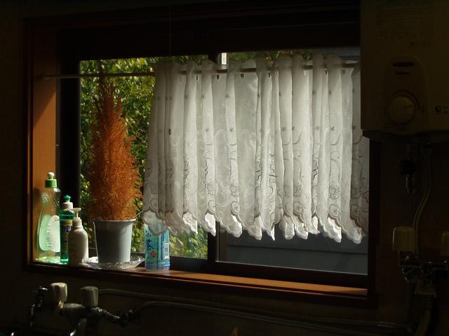 オリジナルのカフェカーテン