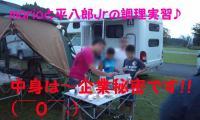 20110728190609.jpg