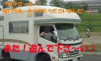 20110729115556.jpg