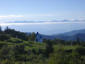 美しが丘高原