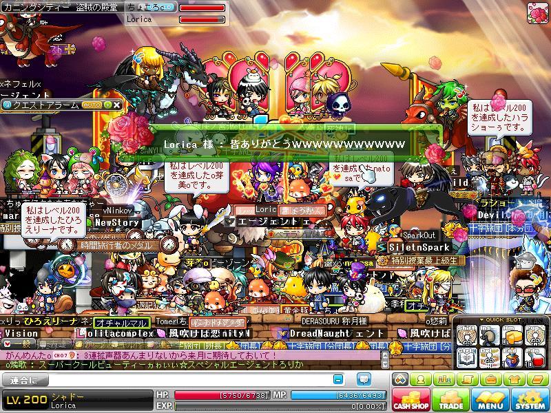 Maple110731_221439.jpg