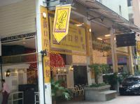 新口岸葡國餐廳