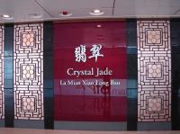 翡翠拉麺小籠包(Crystal Jade La Mian Xiao Long Bao)