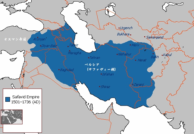 Safavid_Empire_1501_1722_AD.jpg