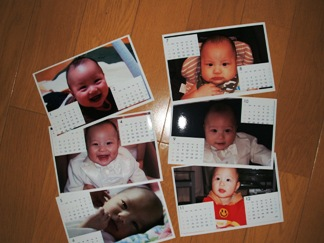カレンダー 001