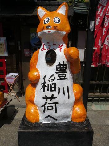 豊川稲荷商店街カメラ2