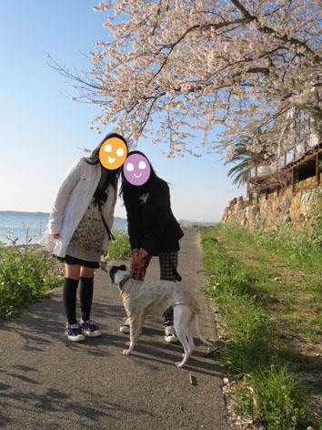 二日目浜名湖散歩2