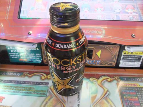 さて問題、この飲み物が機体名になってるSUPERGTに参戦している車の名前は?