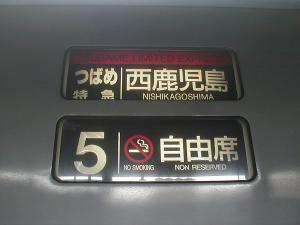 787-1.jpg