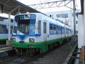 DSCN3287.jpg