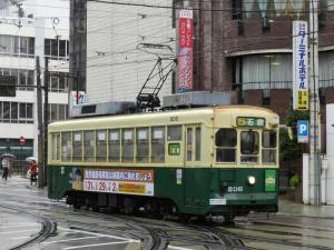 DSCN7062.jpg