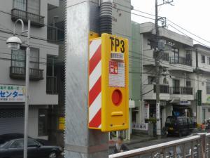 DSCN7143.jpg