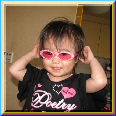 anzu_20110626183804.jpg