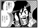 p-ch04-mae.jpg