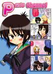 p-chhyoshi-3-6.jpg