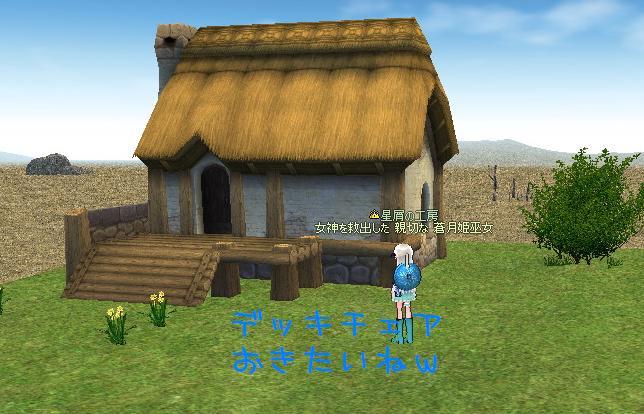 農場_家04