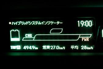 111109makuiwa5.jpg