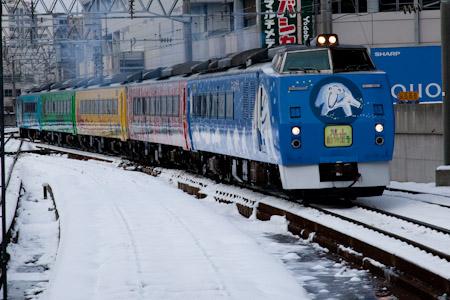 120105asahiyama.jpg