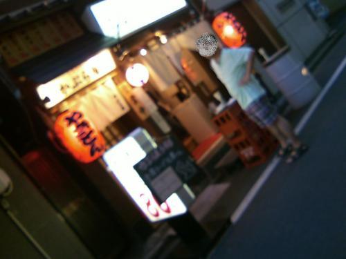 かぶら屋5号店