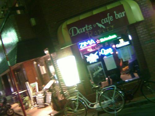 Darts&Cafe Bar Raputy
