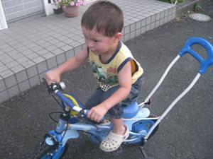 bike2090803.jpg