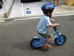 bike2090913.jpg
