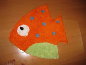 fish090821.jpg
