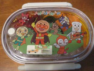 lunchbox2090909.jpg