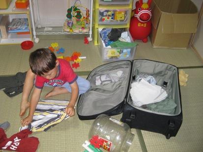 packing090918.jpg