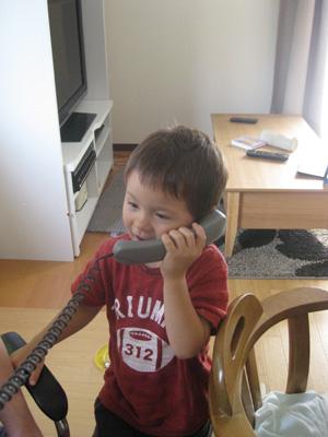 phone00924.jpg