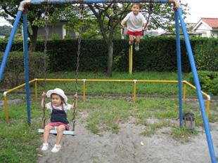 swing090914.jpg