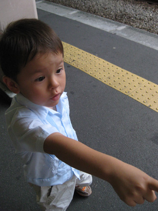 train090817.jpg