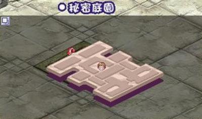 アミ要塞2