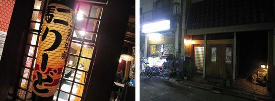 11-13-f9.jpg