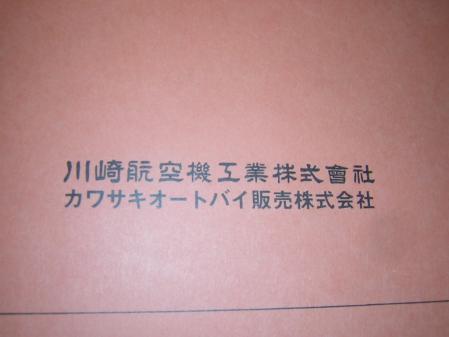 DSCN9151.jpg