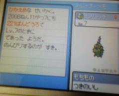 20090913005804